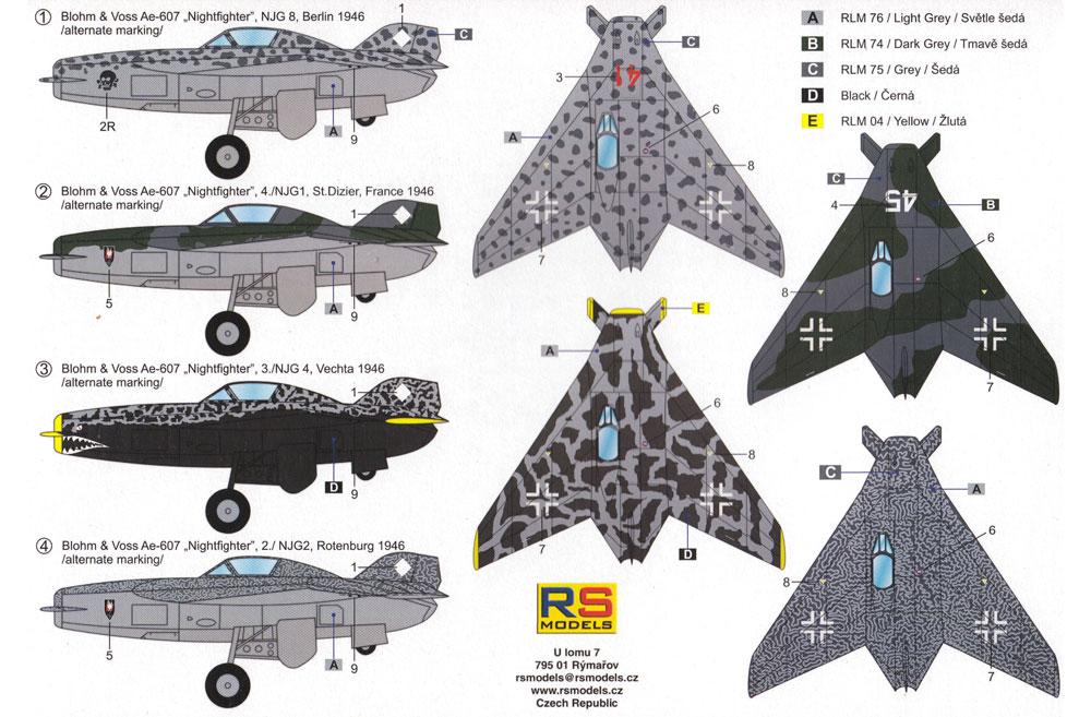 ブロム ウント フォス Ae607 夜間戦闘機プラモデル(RSモデル1/72 エアクラフト プラモデルNo.92237)商品画像_1