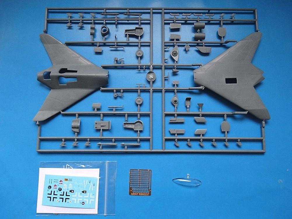 ブロム ウント フォス Ae607 夜間戦闘機プラモデル(RSモデル1/72 エアクラフト プラモデルNo.92237)商品画像_2
