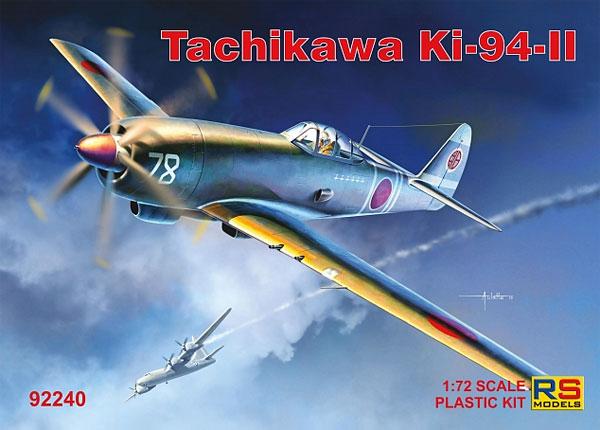 立川 キ-94-2 試作高高度防空戦闘機プラモデル(RSモデル1/72 エアクラフト プラモデルNo.92240)商品画像