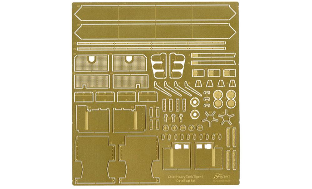 ティーガー 1 東部戦線仕様 エッチングパーツ付きプラモデル(フジミちび丸ミリタリーNo.SPOT-009)商品画像_2