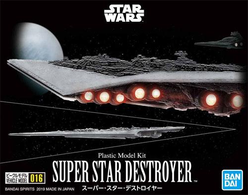 スーパー スター デストロイヤープラモデル(バンダイスターウォーズ ビークルモデルNo.016)商品画像