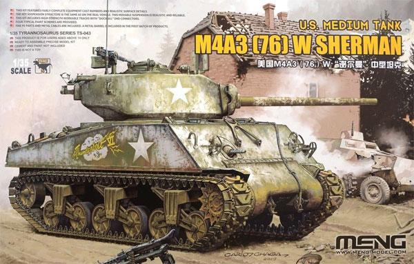 アメリカ中戦車 M4A3(76)W シャーマンプラモデル(MENG-MODEL1/35 ティラノサウルス シリーズNo.TS-043)商品画像