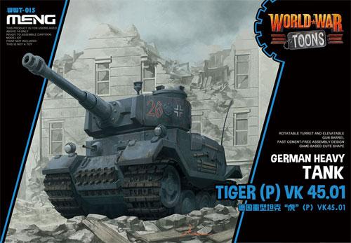 ドイツ 重戦車 タイガー (P) VK45.01プラモデル(MENG-MODELWORLD WAR TOONSNo.WWT-015)商品画像
