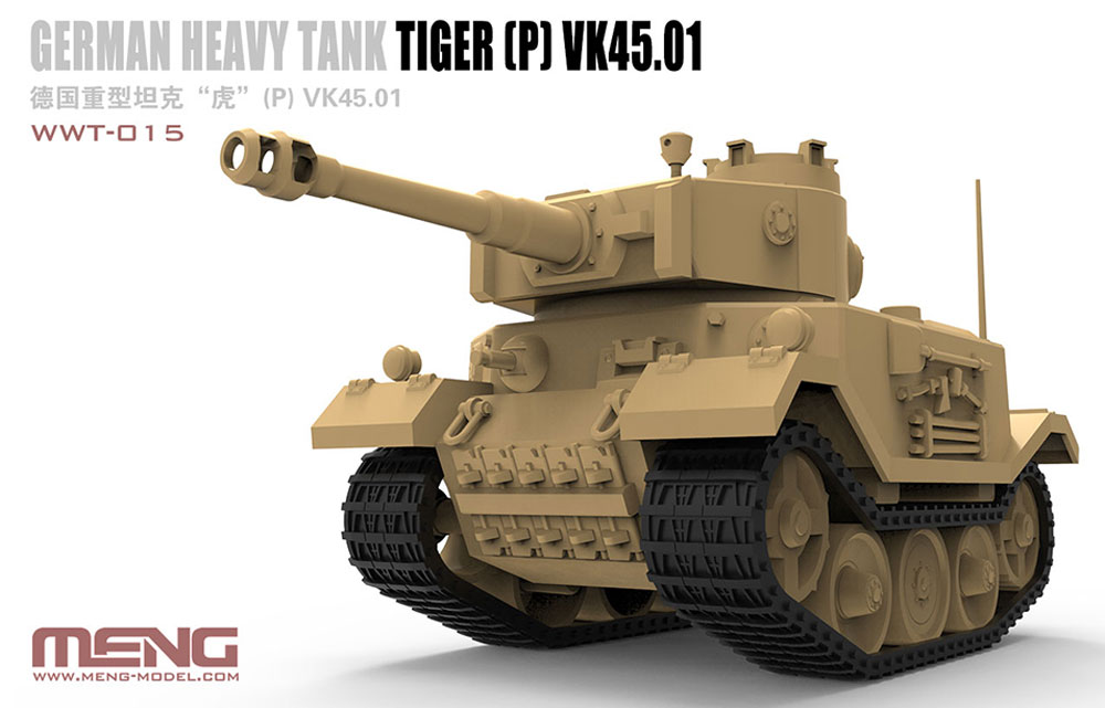 ドイツ 重戦車 タイガー (P) VK45.01プラモデル(MENG-MODELWORLD WAR TOONSNo.WWT-015)商品画像_1
