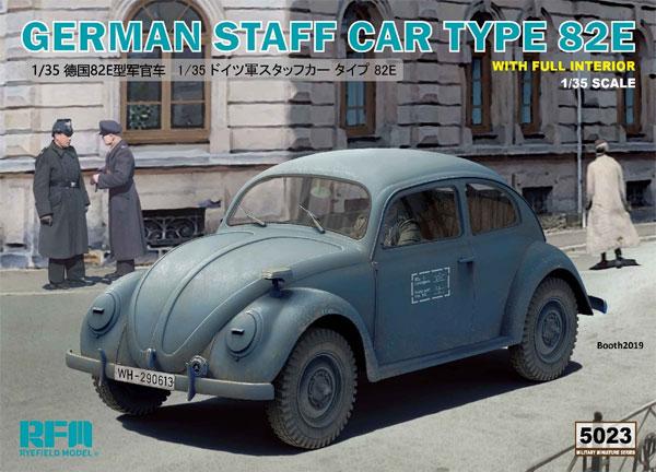 ドイツ軍 スタッフカー タイプ82Eプラモデル(ライ フィールド モデル1/35 AFVNo.5023)商品画像
