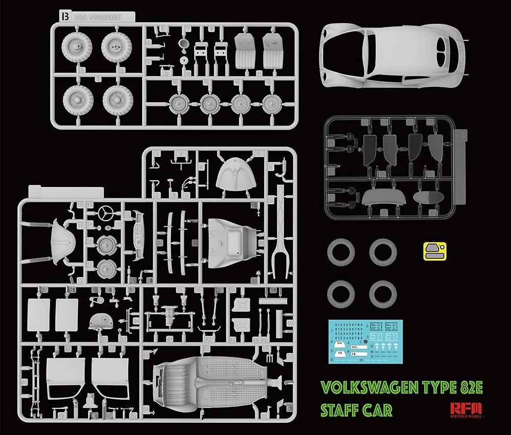 ドイツ軍 スタッフカー タイプ82Eプラモデル(ライ フィールド モデル1/35 AFVNo.5023)商品画像_1