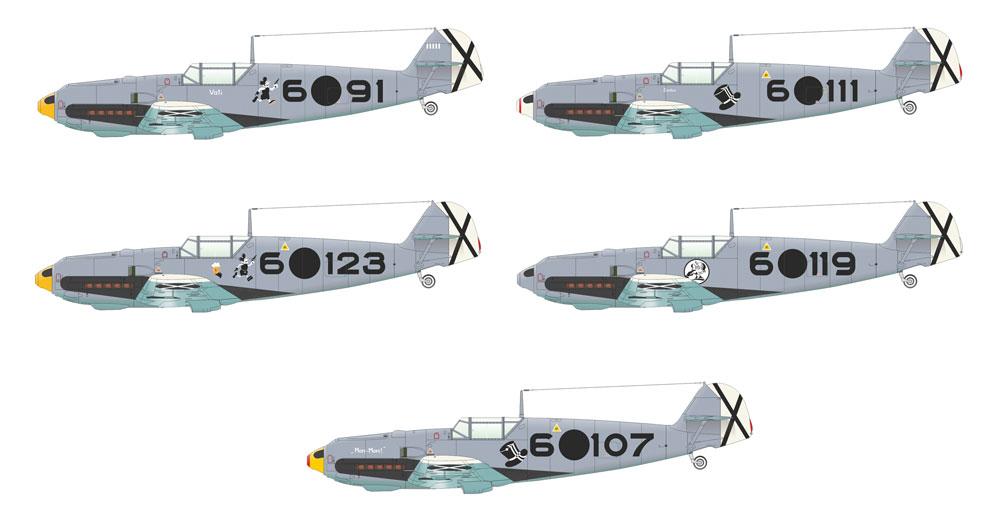 コンドル軍団 メッサーシュミット Bf109E-1/3プラモデル(エデュアルド1/32 リミテッドエディションNo.11105)商品画像_2