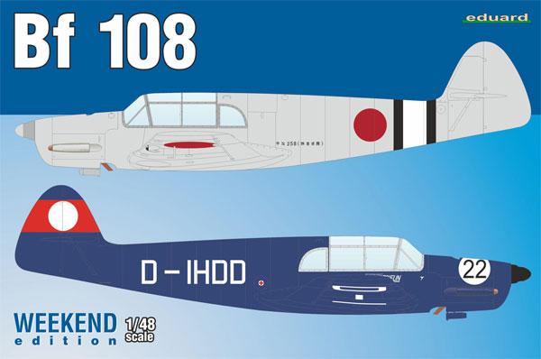 メッサーシュミット Bf108 タイフンプラモデル(エデュアルド1/48 ウィークエンド エディションNo.8479)商品画像