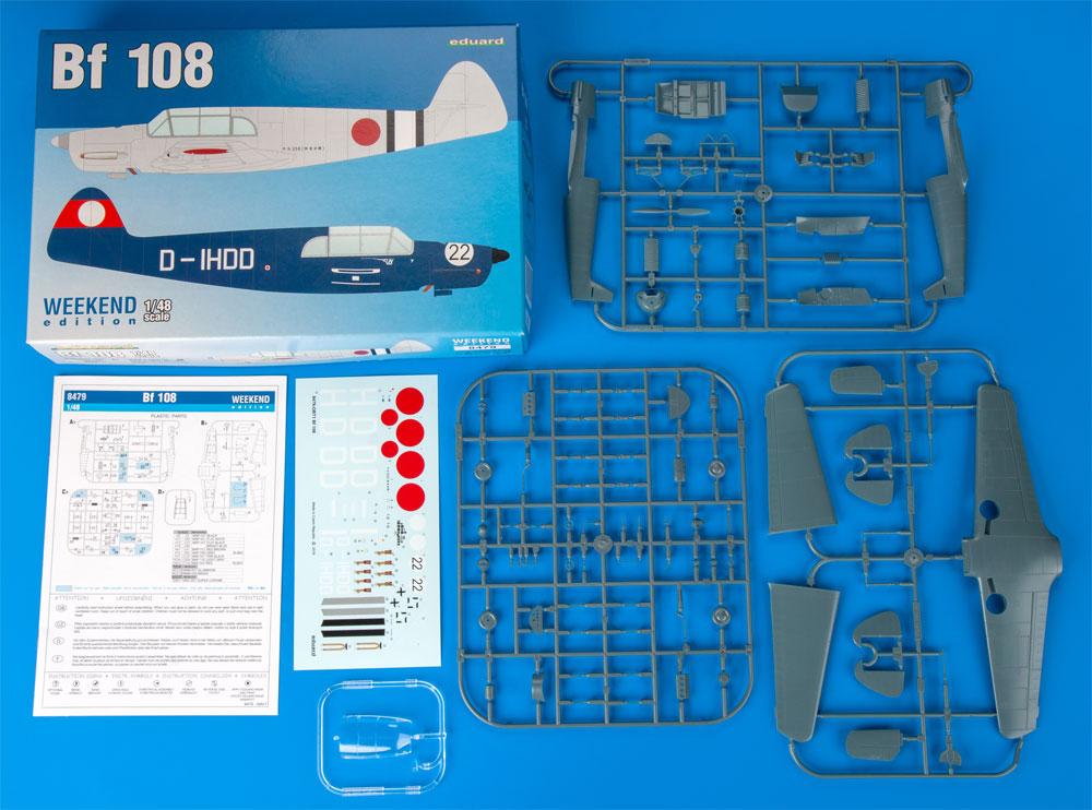 メッサーシュミット Bf108 タイフンプラモデル(エデュアルド1/48 ウィークエンド エディションNo.8479)商品画像_1