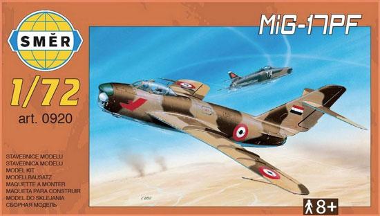 MiG-17PFプラモデル(スメール1/72 エアクラフト プラモデルNo.0920)商品画像