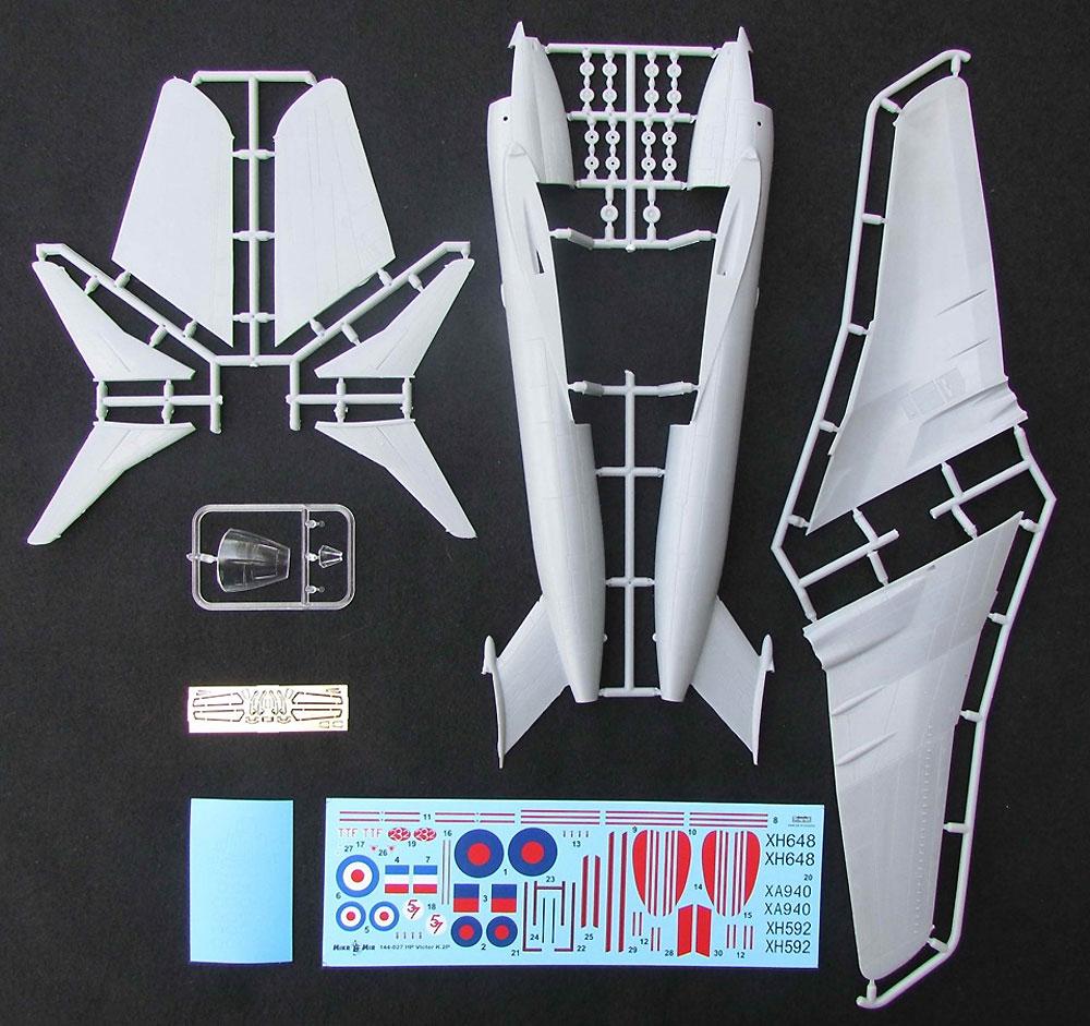 ハンドレページ ヴィクター B.1プラモデル(ミクロミル1/144 エアクラフトNo.144-027)商品画像_1
