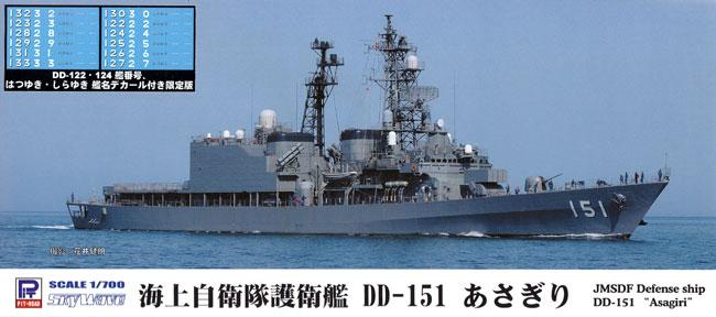海上自衛隊 護衛艦 DD-151 あさぎり DD-122・124 艦番号、はつゆき・しらゆき 艦名デカール付き 限定版プラモデル(ピットロード1/700 スカイウェーブ J シリーズNo.J071SP)商品画像