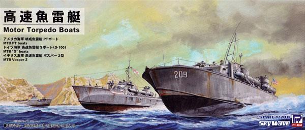 高速魚雷艇プラモデル(ピットロード1/700 スカイウェーブ SW シリーズNo.SW002)商品画像