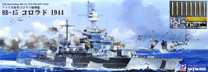 アメリカ海軍 コロラド級戦艦 BB-45 コロラド 1944 真ちゅう挽物砲身、旗・艦名プレート エッチングパーツ付きプラモデル(ピットロード1/700 スカイウェーブ W シリーズNo.W205SP)商品画像