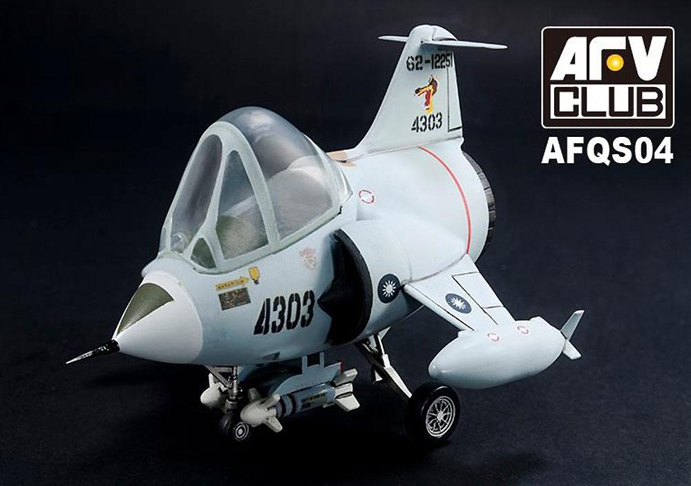 中華民国空軍 F-104G スターファイタープラモデル(AFV CLUBディフォルメ飛行機 QシリーズNo.AFQS04)商品画像_1