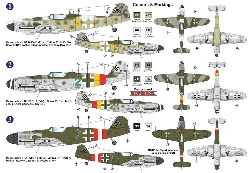 メッサーシュミット Bf109G-10 エルラ工場 後期型プラモデル(AZ model1/72 エアクラフト プラモデルNo.AZ7611)商品画像_1