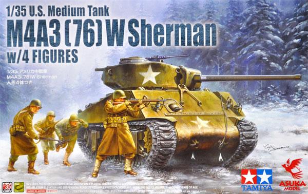M4A3(76) W シャーマン 人形4体つきプラモデル(アスカモデル1/35 プラスチックモデルキットNo.35-048)商品画像