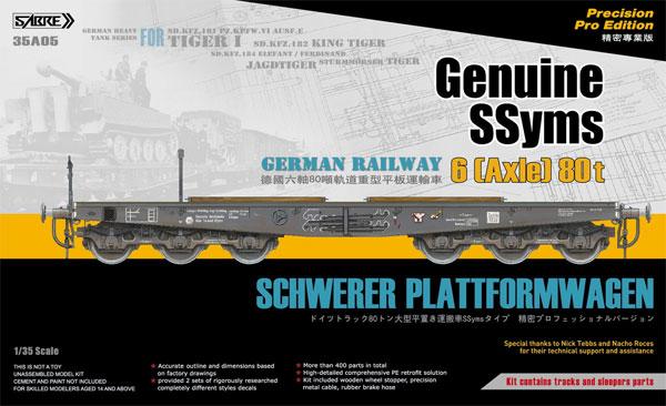 ドイツ 重平貨車 Ssyms 6軸 80tプラモデル(サーベルモデル1/35 ミリタリーNo.35A005)商品画像