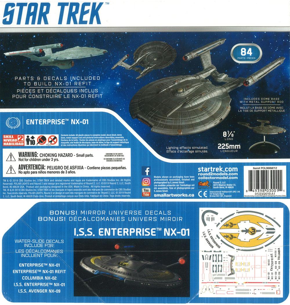 エンタープライズ NX-01プラモデル(ポーラライツスタートレック (STAR TREK)No.POL966M/12)商品画像_1