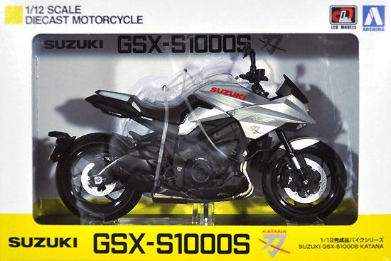 スズキ GSX-S1000S KATANA メタリックミスティックシルバー完成品(アオシマ1/12 完成品バイクシリーズNo.106174)商品画像