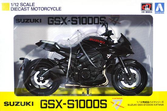 スズキ GSX-S1000S KATANA グラススパークルブラック完成品(アオシマ1/12 完成品バイクシリーズNo.106181)商品画像