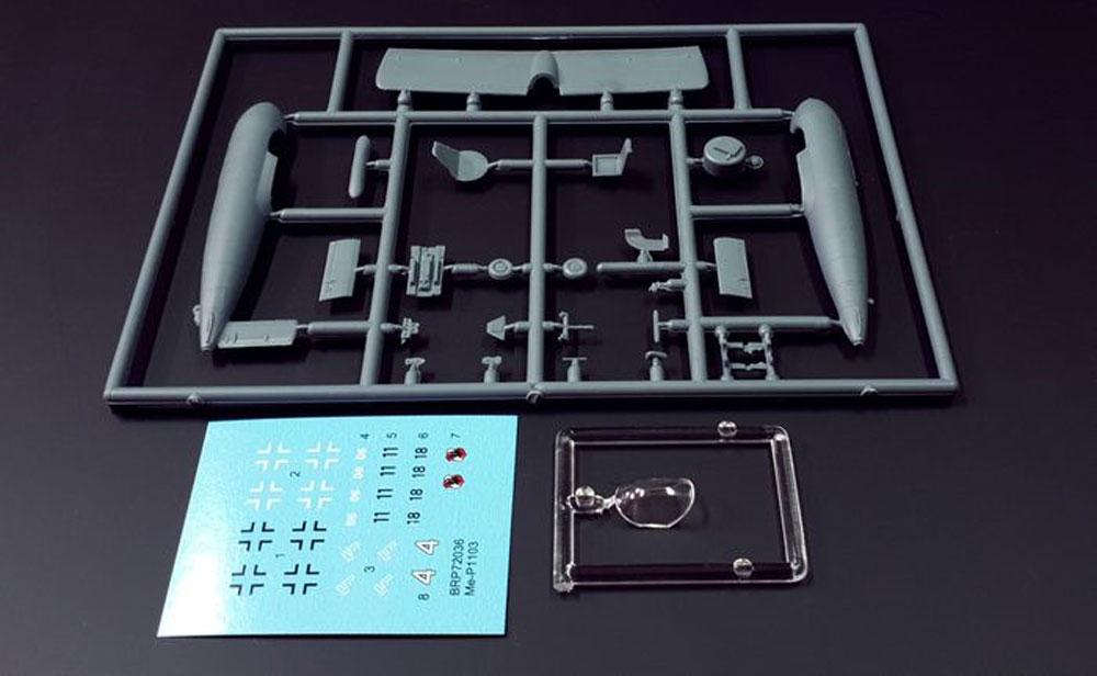 メッサーシュミット P-1103 ロケット戦闘機プラモデル(ブレンガン1/72 Plastic kitsNo.BRP72036)商品画像_2