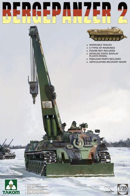 ベルゲパンツァー 2 戦車回収車プラモデル(タコム1/35 ミリタリーNo.2122)商品画像