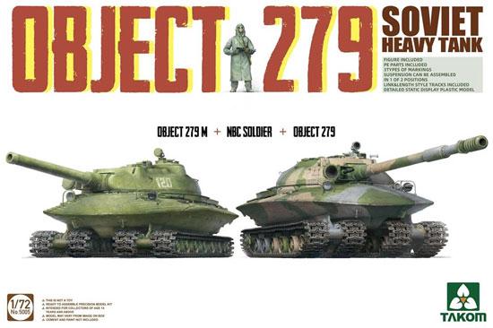 オブイェークト 279 ソ連重戦車 (OBJECT279M + NBC SOLDIER + OBJECT279)プラモデル(タコム1/72 AFVNo.5005)商品画像