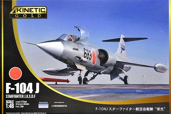 F-104J  スターファイター 航空自衛隊 栄光プラモデル(キネティック1/48 エアクラフト プラモデルNo.K48080)商品画像