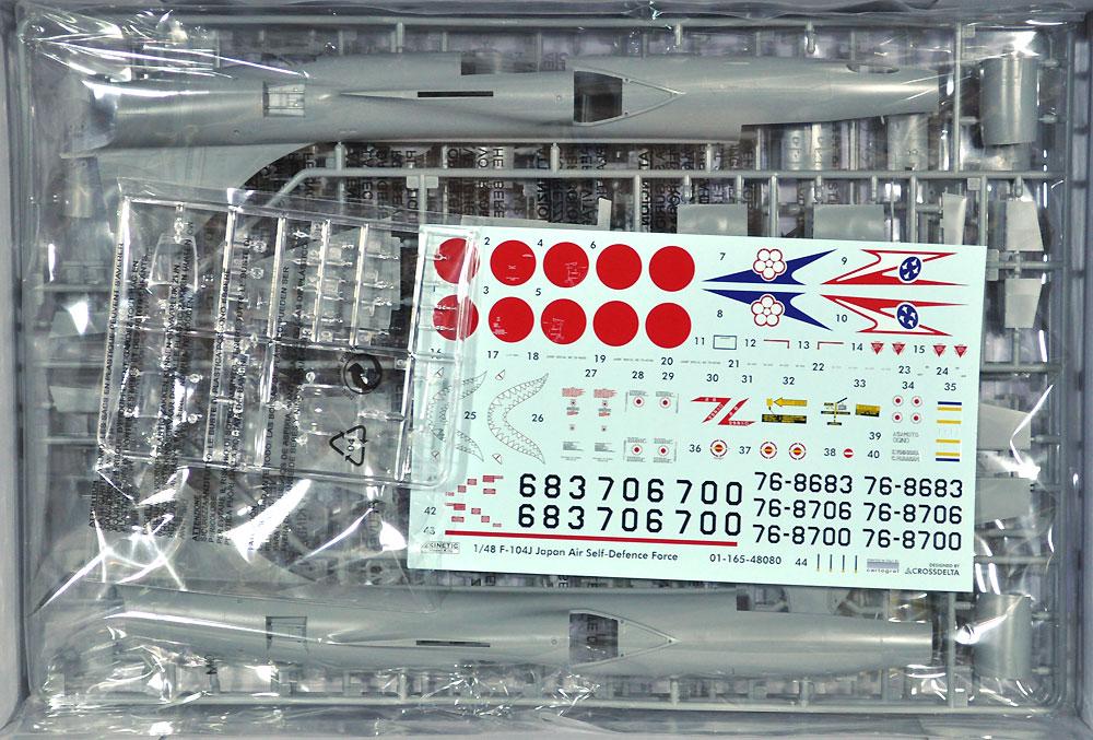 F-104J  スターファイター 航空自衛隊 栄光プラモデル(キネティック1/48 エアクラフト プラモデルNo.K48080)商品画像_1