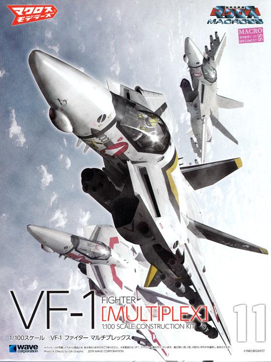 VF-1 ファイター マルチプレックスプラモデル(ウェーブ超時空要塞マクロス シリーズNo.011)商品画像