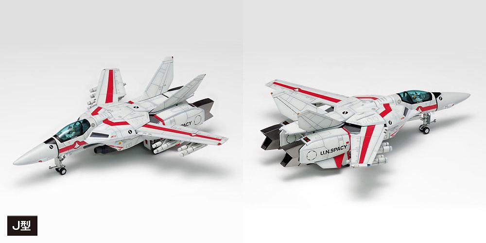 VF-1 ファイター マルチプレックスプラモデル(ウェーブ超時空要塞マクロス シリーズNo.011)商品画像_1