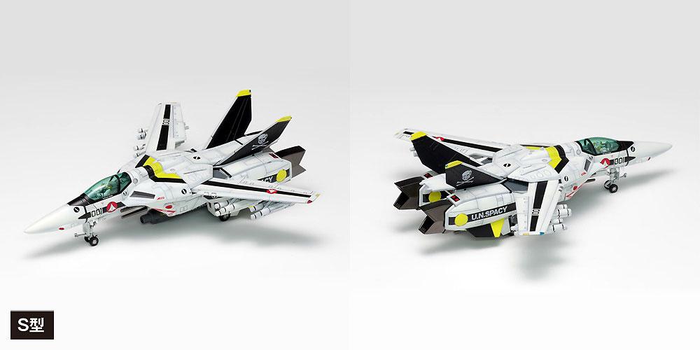 VF-1 ファイター マルチプレックスプラモデル(ウェーブ超時空要塞マクロス シリーズNo.011)商品画像_2