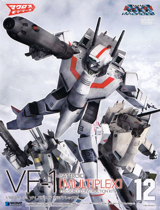 VF-1 バトロイド マルチプレックスプラモデル(ウェーブ超時空要塞マクロス シリーズNo.012)商品画像