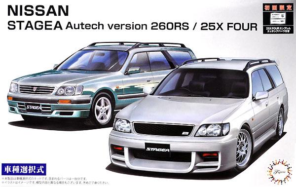 ニッサン ステージア オーテックバージョン 260RS / 25X FOURプラモデル(フジミ1/24 インチアップシリーズNo.147)商品画像