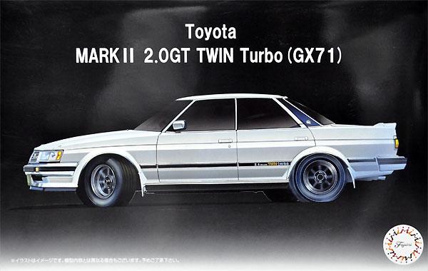 トヨタ マーク 2 2.0GT ツインターボ (GX71)プラモデル(フジミ1/24 インチアップシリーズNo.275)商品画像