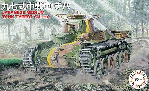 九七式中戦車 チハプラモデル(フジミ1/76 スペシャルワールドアーマーシリーズNo.031)商品画像