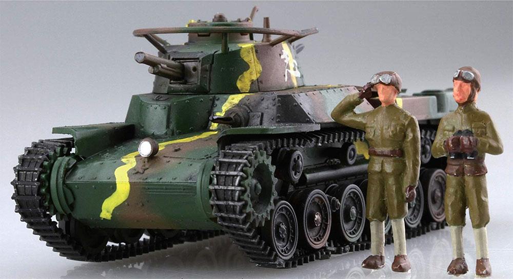九七式中戦車 チハプラモデル(フジミ1/76 スペシャルワールドアーマーシリーズNo.031)商品画像_2