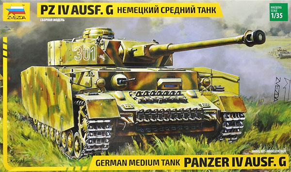 4号戦車G型 ドイツ中戦車プラモデル(ズベズダ1/35 ミリタリーNo.3674)商品画像