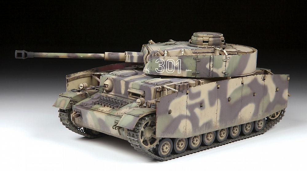 4号戦車G型 ドイツ中戦車プラモデル(ズベズダ1/35 ミリタリーNo.3674)商品画像_1