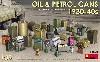 油 & 石油缶セット 1930-40年代