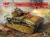 ドイツ 軽戦車 ライヒトトラクトーア ラインメタル 1930
