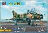 スホーイ Su-17UM3 複座練習機