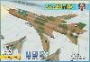 スホーイ Su-22UM3K 複座練習機