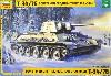 ソビエト中戦車 T-34/76 1943年型 ウラルマッシュ工場製