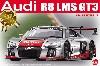 アウディ R8 LMS GT3 2015 スパ24時間レース
