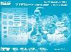 へヴィウェポンユニット 23EX マギアブレード Special Edition CRYSTAL BLUE