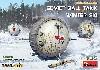 ソビエト ボールタンク 冬季用スキー装備 フルインテリア