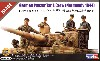 ドイツ 戦車兵セット ノルマンディー 1944年