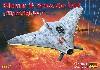 ブロム ウント フォス Ae607 夜間戦闘機